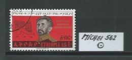 ÄTHIOPIEN MICHEL 562 Gestempelt Siehe Scan - Ethiopie