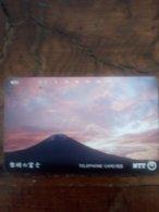JAPON JAPAN MONT FUJI YAMA 105U UT - Vulkanen