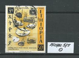 ÄTHIOPIEN MICHEL 575 Gestempelt Siehe Scan - Ethiopie
