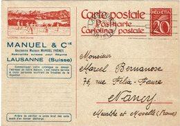 BR41 - SUISSE EP CP TSC MANUEL  DEPART LAUSANNE 13/2/1928 - Entiers Postaux