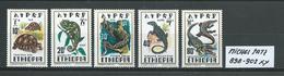 ÄTHIOPIEN MICHEL SATZ 898 - 902 Postfrisch Siehe Scan - Ethiopie