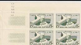 Maroc. Coin Numéroté De 4 Timbres. Yvert Et Tellier N° 386. Inauguration Du Palais De  L'U.N.E.S.C.O., à  Paris. 1958. - UNESCO