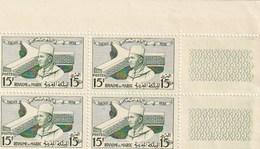 Maroc. Coin De 4 Timbres. Yvert Et Tellier N° 386. Inauguration Du Palais De  L'U.N.E.S.C.O., à  Paris. 1958. - UNESCO