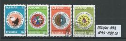 ÄTHIOPIEN MICHEL 893,895 - 897 Gestempelt Siehe Scan - Ethiopie