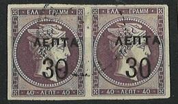 Greece Pair VFU 1900 Cat 16+ Euros - 1900-01 Overprints On Hermes Heads & Olympics