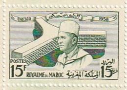 Maroc. Timbre. Yvert Et Tellier N° 386. Inauguration Du Palais De  L'U.N.E.S.C.O., à  Paris. 1958. - UNESCO