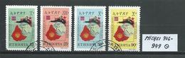ÄTHIOPIEN MICHEL 946 - 949 Gestempelt Siehe Scan - Ethiopie