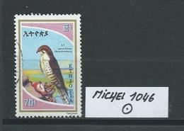 ÄTHIOPIEN MICHEL 1046 Gestempelt Siehe Scan - Ethiopie