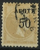 Greece VFU 1900 Cat 10 Euros - 1900-01 Overprints On Hermes Heads & Olympics