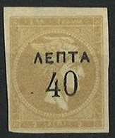 Greece Mh* 1900 Cat 7.5 Euros - 1900-01 Overprints On Hermes Heads & Olympics