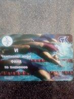 RUSSIE RUSSIA PREPAID MMT NATATION SWIMMING 10000U UT - Sport