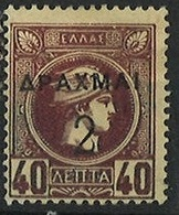 Greece Mh* 1900 Cat 15 Euros - Used Stamps