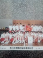 JAPON JAPAN PRIVEE BASKET BALL GIRL 50U UT - Sport