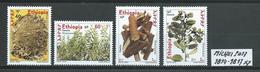 ÄTHIOPIEN MICHEL SATZ 1814 - 1817 Postfrisch Siehe Scan - Ethiopie