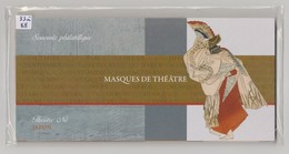 """FRANCE - Bloc Souvenir N° 83 à 88 - Neuf Sous Blister - """"Les Masques De Théatre"""" - - Sheetlets"""