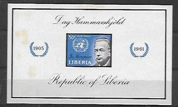 Libéria à La Mémoire De Dag Hammarskjold - Dag Hammarskjöld