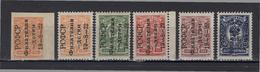 ++ 1922 Mi. 185(A+B)-189 ** Philately For Children Inverted Overprint Full Series MNH OG MNH See Discription - 1917-1923 Republik & Sowjetunion
