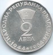 Bulgaria - 1964 - 2 Leva - Georgi Dimitrov - KM69 - Only 20,000 Minted - Bulgaria