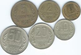 Bulgaria - 2nd Coat Of Arms - 1974 - 1, 2, 5, 10 & 20 Stotinki; 1989 - 50 Stotinki (KMs 84-89) - Bulgaria