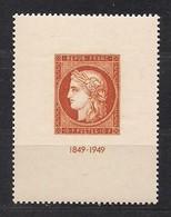 Frankrijk France 1949 Yvertn° 841 *** MNH Cote 70 Euro CITEX Paris - Unused Stamps