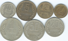 Bulgaria - 1962 - 1, 2, 5, 10, 20 & 50 Stotinki; 1 Lev (KMs 58-64) - Bulgaria