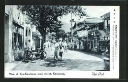 AK Karuizawa, View Of Kyu-Karuizawa Main Street - Giappone