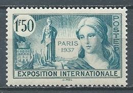 France YT N°336 Exposition Internationale Paris 1937 Neuf ** - France