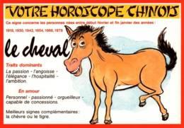CPM - ILLUSTRATION ALEXANDRE - Série HOROSCOPE CHINOIS - Edition LYNA Paris /N° 924-2 - Alexandre