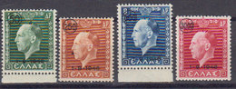 Grece 1946 Yvert 536 / 539 ** Referendum En Faveur Du Roi Georges - Griechenland