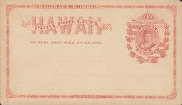 Hawaii Pepa Poo Leta Postal Stationery Ganzsache Entier 1881, Akahi Keneta (Orange) Unused (2 Scans) - Hawaii