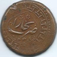 Bukhara - AH1336 (1918) - Alim Khan - 5 Tenga - KM50 - Hard To Source - Coins