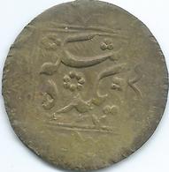 Bukhara - AH1337 (1919) - Alim Khan - 10 Tenga - KM53 - Coins