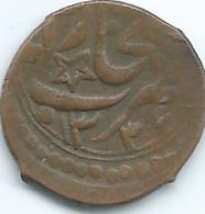 Bukhara - AH1336 (1918) - 1 Tenga - Muhammad Alim Khan - KM46.2 - Very Scarce - Coins