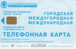 PHONE CARD RUSSIA UFA (E63.48.1 - Russia