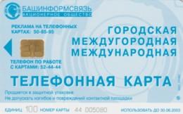 PHONE CARD RUSSIA UFA (E63.48.2 - Russia