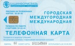 PHONE CARD RUSSIA UFA (E63.48.4 - Russia