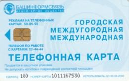 PHONE CARD RUSSIA UFA (E63.48.6 - Russia