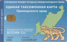 PHONE CARD RUSSIA VLADIVOSTOK (E63.11.5 - Russia