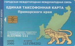 PHONE CARD RUSSIA VLADIVOSTOK (E63.11.7 - Russia