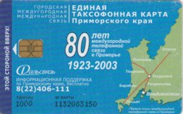 PHONE CARD RUSSIA VLADIVOSTOK (E63.12.1 - Russia