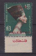 PALESTINE : ZONE DE GAZA . N ° 56 ** . TB . 1955 .  ( CATALOGUE YVERT ) . - Palästina
