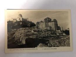 GREECE - ATHENS - L' OBSERVATORE - POSTED - 1951  - POSTCARD - Grèce