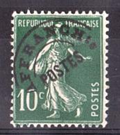 """France - 1922 - Variété """"E Avec Crochet"""" De La Surcharge - Préoblitéré N° 51d - Type Semeuse Fond Plein - Variedades Y Curiosidades"""