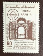 Syria 1983 World Heritage Agreement MNH - Siria