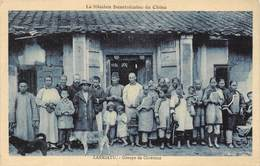 PIE-20-FD-742 : CHINE. LANKIATU. GROUPE D'ENFANTS - China