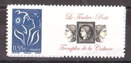 """France - 2005 - Personnalisé N° 3802D - Neuf ** -Grande Vignette """"Le Timbre-Poste Tremplin De La Culture""""- Lamouche 0,55 - France"""
