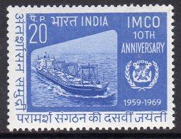 India 1969 Maritime Consultative Organisation Ship, MNH, SG 599 (D) - Neufs