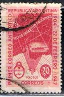 ARGENTINE 979 // YVERT 486 // 1947 - Argentina