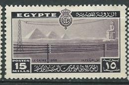 Egypte  -   Yvert N°  207 *   -   Ai 29525 - Ägypten