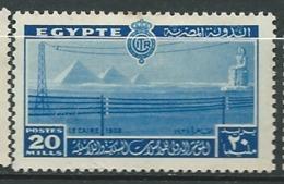 Egypte  -   Yvert N°  208 *   -   Ai 29526 - Ägypten